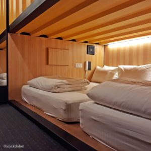 Tipe Private Capsule Suite