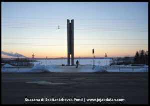 Izhevsk Pond - Izhevsk the city of armor